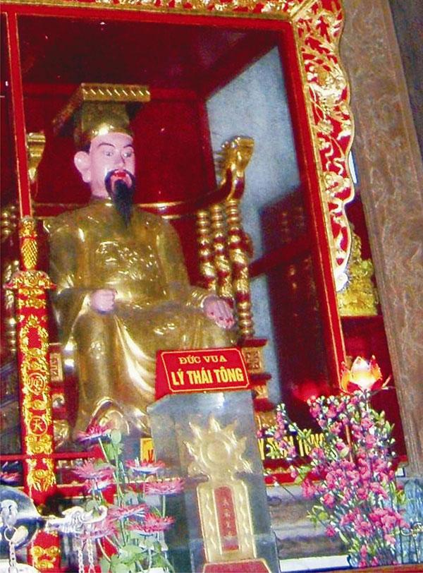 Lý Thái Tông