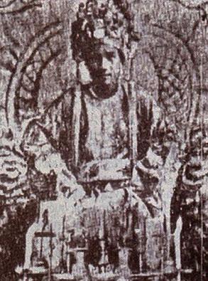 Phan Xích Long