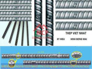 Bảng báo giá thép Việt Nhật giá rẻ mới nhất tháng 06 tại Tphcm năm 2020
